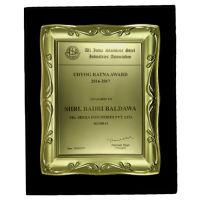 AISSIA Udyog Ratna Award 2016-17