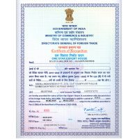 Government Of India Certificate Of Recognization